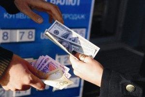 """""""Менялы"""" ограбили киевлянина на $38 тыс"""