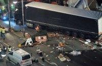 Автосистема гальмування вантажівки дозволила уникнути більшого числа жертв теракту в Берліні, - DW