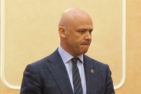Следствие попросило арестовать Труханова с залогом 50 млн гривен