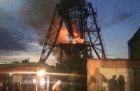 У Києві півтори години гасили пожежу на ТЕЦ