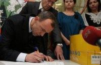 БЮТ собирает подписи за отставку Пшонки