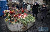 ГПУ не имеет доказательств причастности ФСБ к расстрелу людей на Майдане
