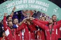 Во Франции состоялся финал Кубка Дэвиса