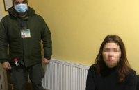 Российской телеведущей запретили въезд в Украину из-за незаконного посещения Крыма