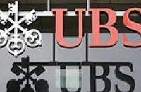 UBS (Швейцария) раскроет США имена 5 тыс. клиентов
