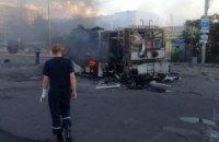 Жителям Донецка рассказали, как восстановить разрушенное жилье