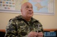 Москаль: на счетах Луганской обладминистрации нет денег