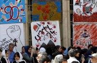 День памяти жертв геноцида армян. Речь в защиту