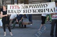 """""""Батькивщина"""" собирает митинг против пенсионной реформы"""