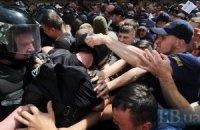 В центре Киева произошла массовая драка (добавлены новые фото)
