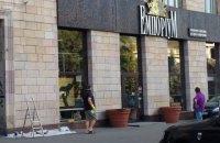 Владельцы элитного магазина в Киеве смыли майдановские граффити
