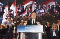 В Монако на выборах победила партия противников ассоциации с ЕС