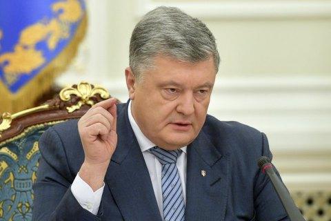 """Контракт с """"Газпромом"""" питал коррупцию в Украине, - Порошенко"""