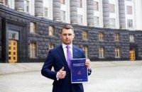 Рейтингове агентство Fitch покращило кредитний прогноз Укрзалізниці