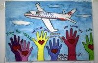"""Пасажирів і екіпаж зниклого в березні малайзійського """"Боїнга"""" визнали загиблими"""