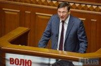 Рада не смогла принять законопроект под назначение Луценко генпрокурором