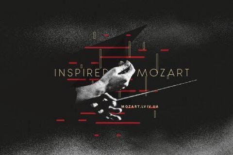 Во Львове пройдет музыкальный фестиваль LvivMozArt