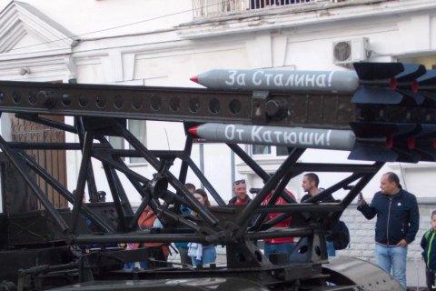 Російська влада провела в окупованому Криму репетицію параду до 9 травня