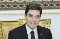 """Парламент Туркменістану нагородив президента Бердимухамедова медаллю """"Відважний туркмен"""""""