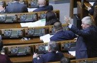 Регионалы хотят провести в Раду 300 своих депутатов
