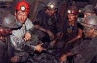 В России шахтеры объявили голодовку