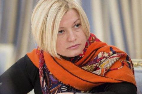 Геращенко заявила про готовність України передати 23 росіян в обмін на українських заручників