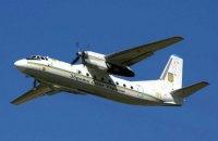 Россия требует от Украины расплатиться за эвакуацию имущества Януковича