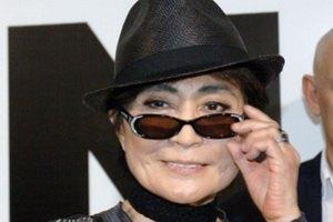 Йоко Оно была награждена Хиросимской премией искусств за вклад в дело мира