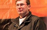 Луценко верит в новый Майдан