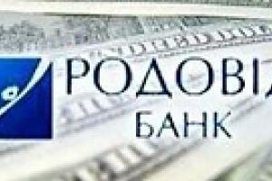 """""""Родовид Банк"""" поправил Луценко"""
