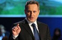 Фірташ закликає сторони конфлікту в Україні до компромісу