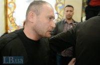 З реєстрацією Яроша кандидатом у президенти виникли проблеми (Оновлено)