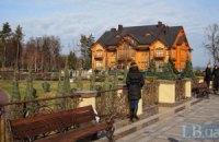 На Прикарпатті перейменували сільраду через асоціації з Януковичем