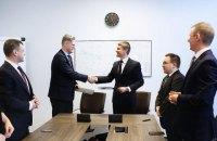 Украина и Польша подписали договор о правилах взаимодействия ГТС через будущий интерконнектор