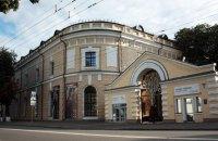 На осінь у Києві готують Фестиваль молодого мистецтва