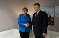 В День Победы Порошенко улетит в Германию