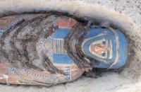 У Єгипті знайшли прекрасно збережені мумії, яким не менш ніж 3 тисячі років