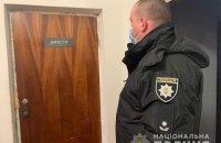 На Черниговщине чиновника подозревают в незаконной добыче торфа на 19 млн грн