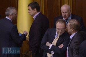 """""""Батькивщина"""" внесла постановление о военном положении на Донбассе"""