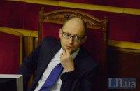 Яценюк запропонував Раді прирівняти гривню до долара і сало до золота