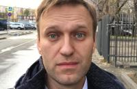 Навальный отсидел 20 суток