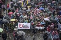 На марш Саакашвили в Киеве собралось около тысячи человек