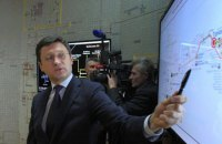Трёхсторонние переговоры по газу могут пройти во второй половине ноября