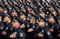 Нові патрульні Борисполя склали присягу