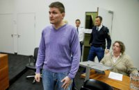 В США российского хакера посадили на 12 лет
