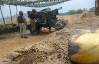 У неділю окупанти вісім разів порушили режим припинення вогню на Донбасі