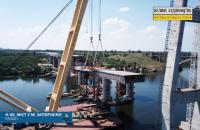 """""""Большое строительство"""": все 6 секций вантового моста в Запорожье будут смонтированы до конца июля"""