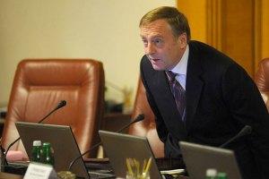 Янукович обсудил с Лавриновичем второй этап админреформы