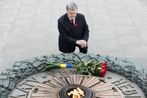 Порошенко: пятый год потомки победителей нацизма защищают Украину от российской агрессии