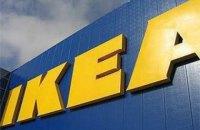 IKEA в понедельник откроет первый магазин в Украине